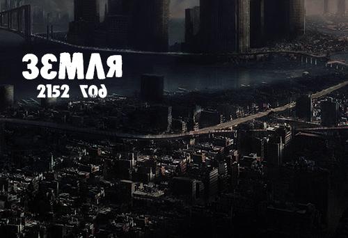 http://terra.f-rpg.ru/files/0015/3b/d2/30974.jpg